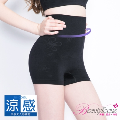 BeautyFocus 180D涼感高腰平口塑褲(黑)