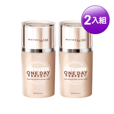 MAYBELLINE 媚比琳夢幻奇蹟控油透潤持妝乳(25mlX2)
