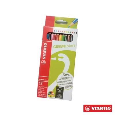 STABILO 繪畫系 - GREENcolors 環保色鉛筆 12色