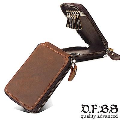 DF BAGSCHOOL皮夾 - 日系灑脫風牛皮款鑰匙包-共2色