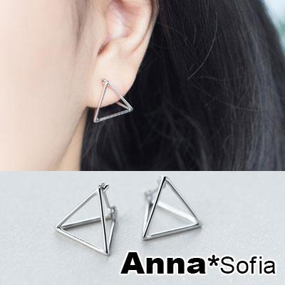 AnnaSofia 立體鏤空三角幾何 925純銀耳針耳環(銀系)