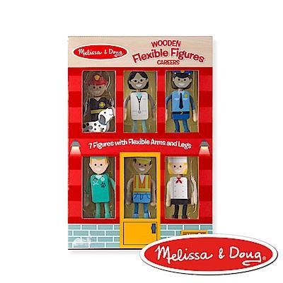 美國瑪莉莎 Melissa & Doug 角色扮演 娃娃屋 - 木製活動人偶 , 職業類別