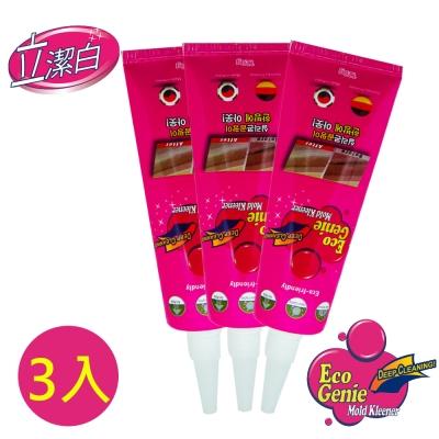 立潔白ECO GENIE 粉紅精靈超濃縮深層強效除黴膏120g *3入