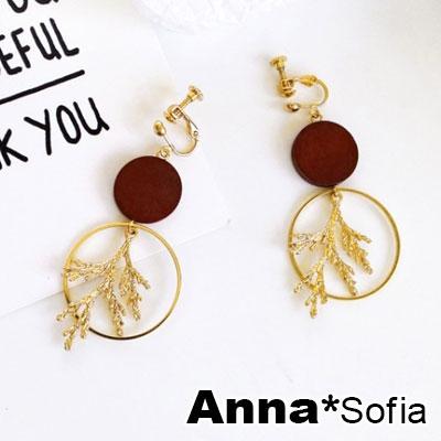 AnnaSofia紅圓木森系針葉夾式耳環耳夾金系