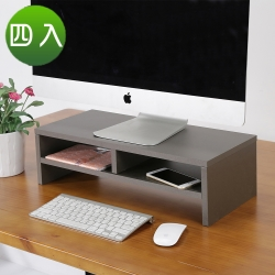 BuyJM 銀灰低甲醛防潑水雙層螢幕架/桌上架4入-DIY