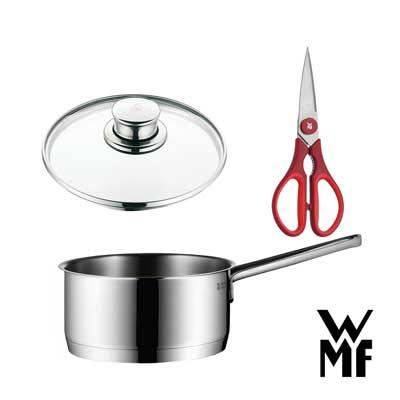 德國WMF PROVENCE PLUS 單手鍋 16 CM三件組 (鍋+蓋+料理剪刀)