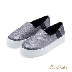 LisaVicky舒適顯瘦厚底休閒懶人鞋-銀灰色