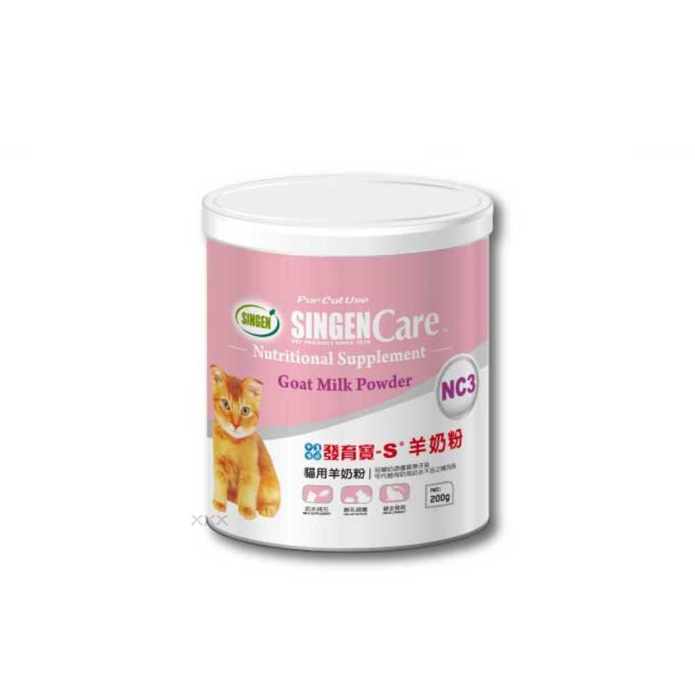發育寶 Care系列-NC3貓用羊奶粉200g 2入