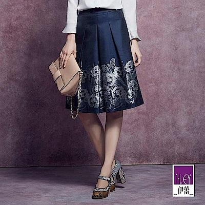 ILEY伊蕾 優雅謐藍鑲蔥緹花裙體驗價商品(藍)