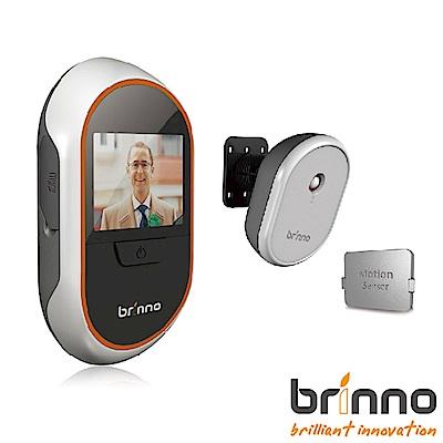 brinno PHV1330 12 數位電子貓眼 + MAS100G 動態感應器