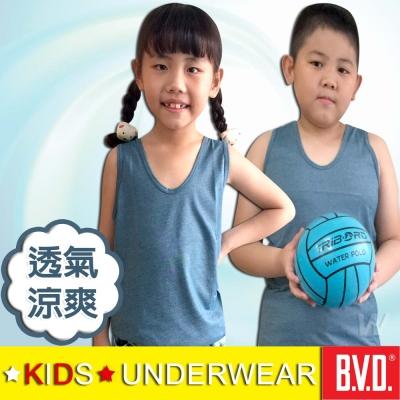 BVD 雙彩透涼兒童背心(麻土藍2入組)-台灣製造