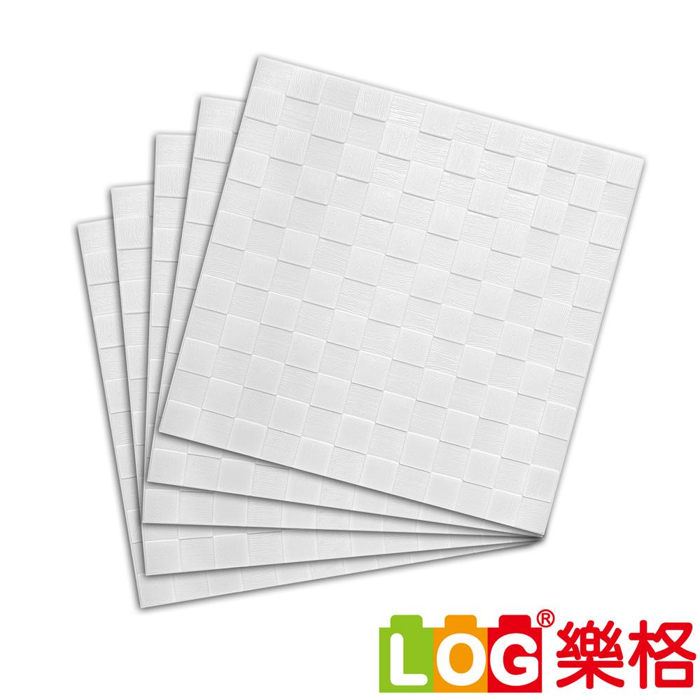 LOG樂格 3D立體馬賽克 兒童防撞牆貼 -純白馬賽克 X5入(防撞壁貼/防撞墊)