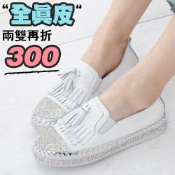 正韓流蘇拼接水鑽白底休閒鞋