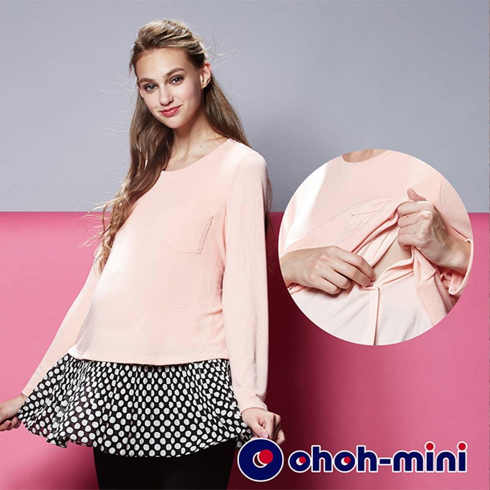 【ohoh-mini 孕婦裝】粉嫩優雅下襬壓褶孕哺上衣