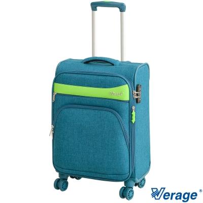 Verage~維麗杰 19吋爵士輕旅系列登機箱 (藍)