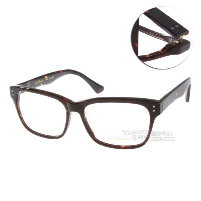 PAUL HUEMAN眼鏡 經典潮流/深邃琥珀#PHF554A C4-<b>1</b>