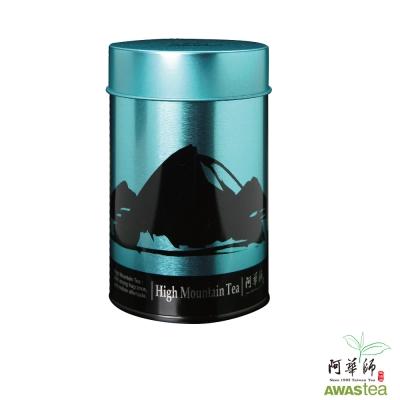 阿華師茶業 大禹嶺高山茶(100g)