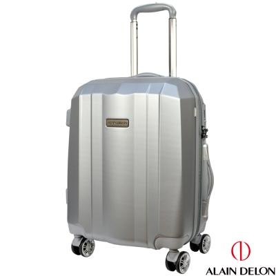ALAIN DELON 亞蘭德倫 20吋榮耀傳奇系列旅行箱(銀)