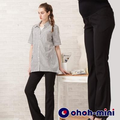 ohoh-mini 孕婦裝 超彈力輕熟女小喇叭孕婦褲