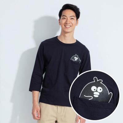 101原創 掰掰啾啾-Hi圓領寬版七分袖T恤上衣-丈青