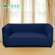 格藍傢飾 摩登平背專用沙發套1+2+3人座-寶藍 product thumbnail 1