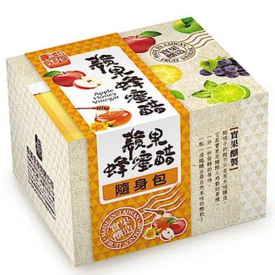 醋桶子 果醋隨身包-蘋果蜂蜜醋(10入/盒)