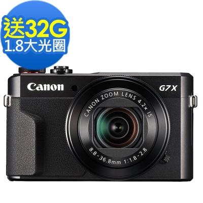 CANON G7X Mark II  G7X II 大光圈類單眼相機 (公司貨)