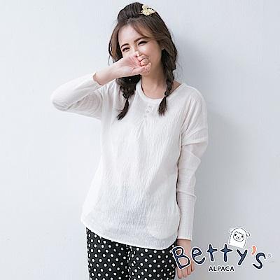betty's貝蒂思 圓領點綴釦長袖雪紡衫(白色)