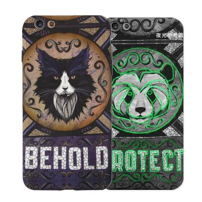 野性的呼喚 OPPO R9s Plus 6吋 浮雕夜光彩繪軟式手機殼(紫狐)