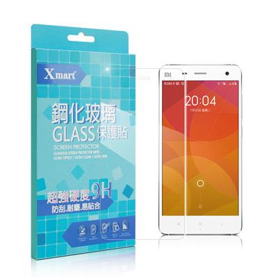 X mart MIUI 小米4 強化0.26mm耐磨防指紋玻璃保護貼