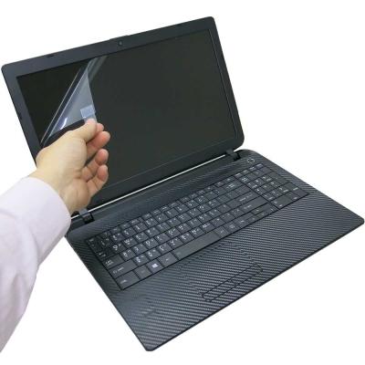 EZstick TOSHIBA Satellite C50-B 靜電式筆電螢幕貼