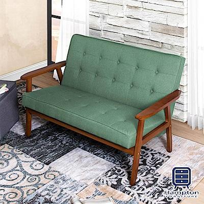 漢妮Hampton丹尼布面雙人椅-淺綠