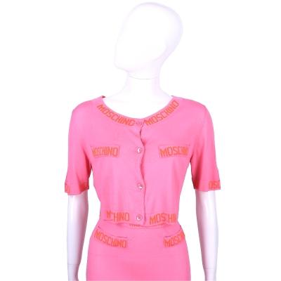 MOSCHINO 亮粉色品牌字母飾邊短袖針織外套