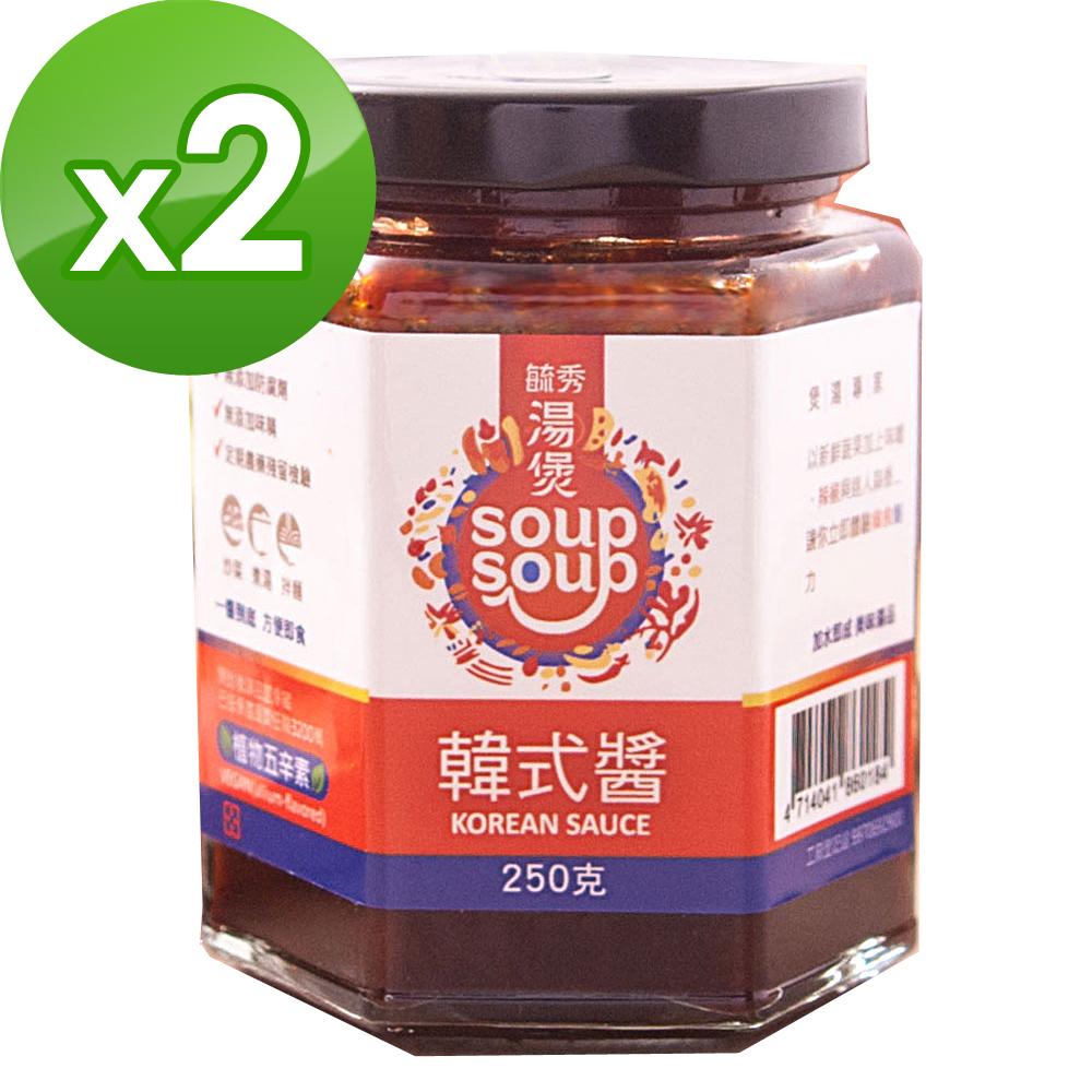 毓秀私房醬 韓式醬(250g/罐)*2罐組