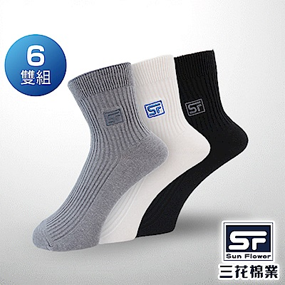 Sun Flower三花 三花休閒襪(1/2短襪).襪子(6雙組)