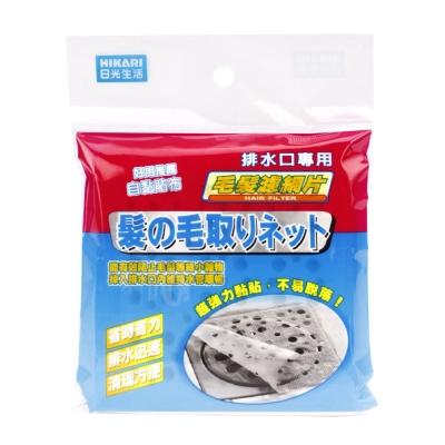 HIKARI日光生活  毛髮濾網片 / 40入