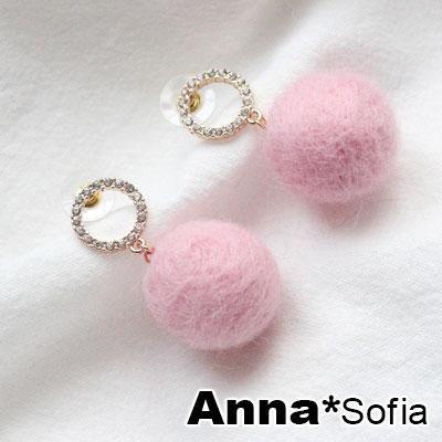 AnnaSofia 鑽圈毛氈球 925銀針耳針耳環(粉球系)