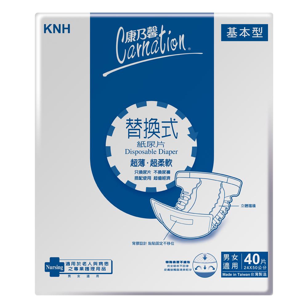 康乃馨 成人替換式尿片 標準型40片/包