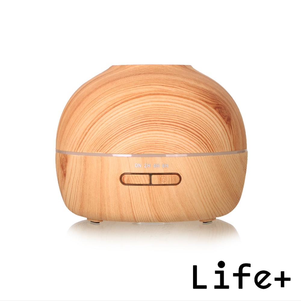 Life Plus 超聲波可定時香氛水氧機/加濕器_碗型 (淺木紋)