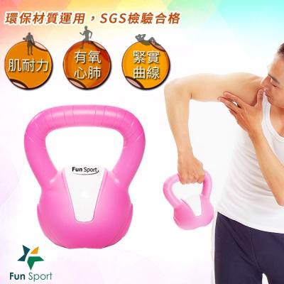 《Fun Sport》3公斤 壺鈴kettlebell(粉紅)台灣製造/有氧 肌力 重訓