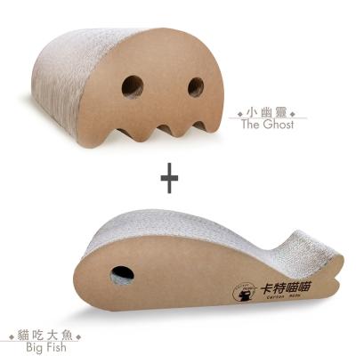 Carton MOEW 卡特喵喵 小幽靈+貓吃大魚 / 貓抓板