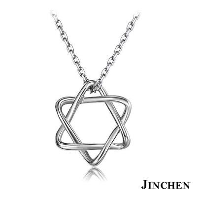 JINCHEN 白鋼六芒星女性項鍊-銀色