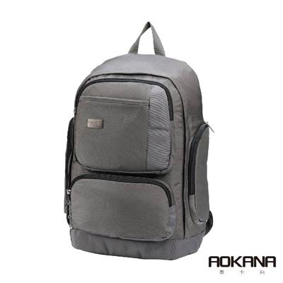 AOKANA奧卡納 輕量防潑水護脊電腦商務後背包(時尚灰)68-090