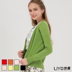 LIYO理優素色羅紋針織外套(粉、紅、黃、橘、綠、杏、黑)-動態show