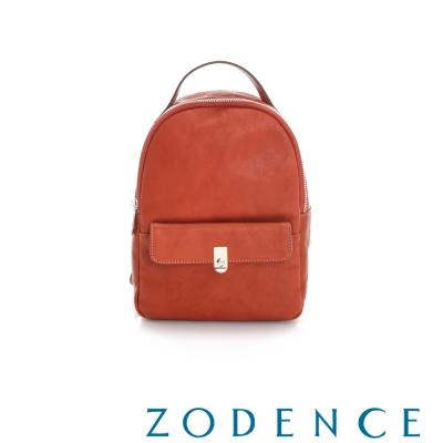 ZODENCE 義大利植鞣革磁釦外袋設計簡約後背包 橘紅