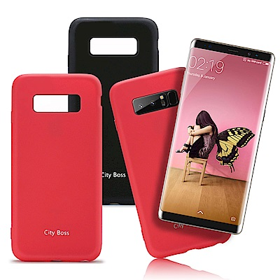 CITY Samsung Galaxy Note8  時尚超級防摔手機殼