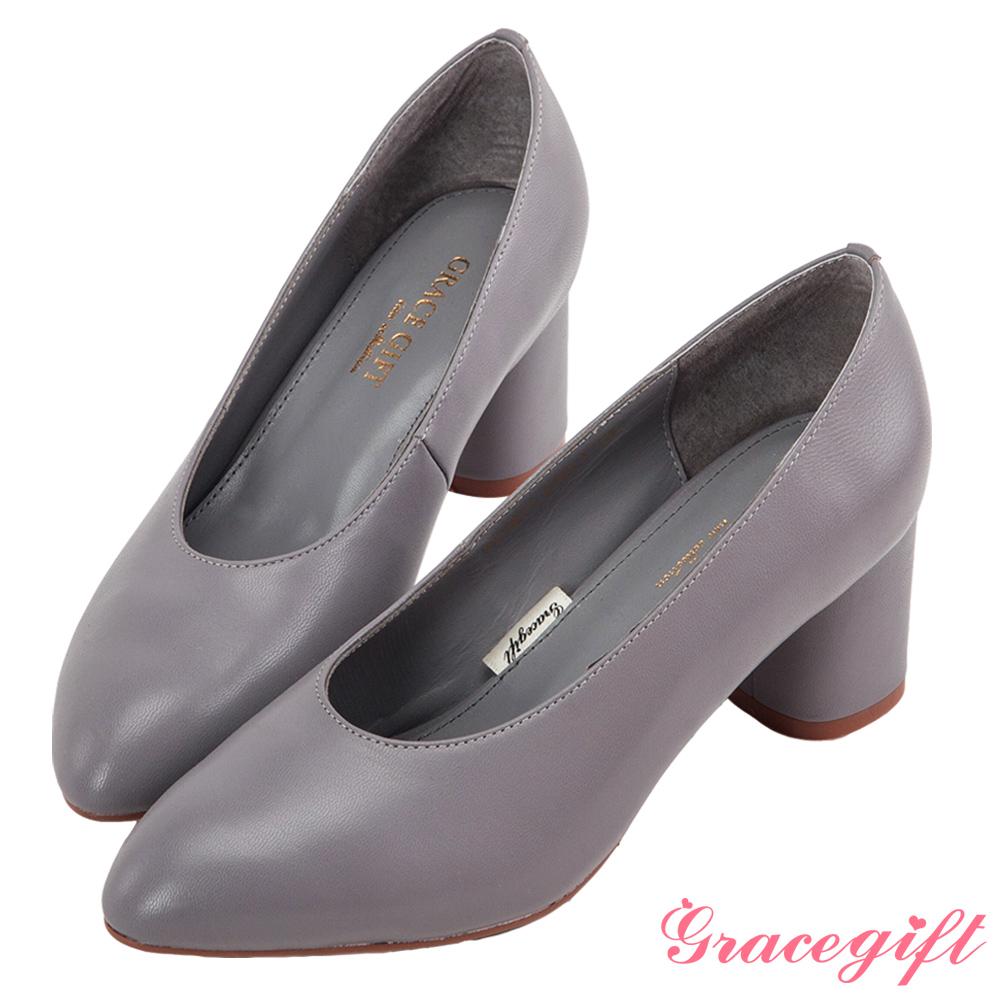 Grace gift-全真皮微尖頭簡約素面跟鞋 灰