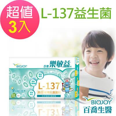BioJoy百喬 樂敏益 L-137乳酸菌調體精華(12包/盒)x3入