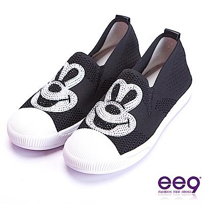 ee9 極致美學鑲嵌水鑽圖騰平底休閒鞋 黑色