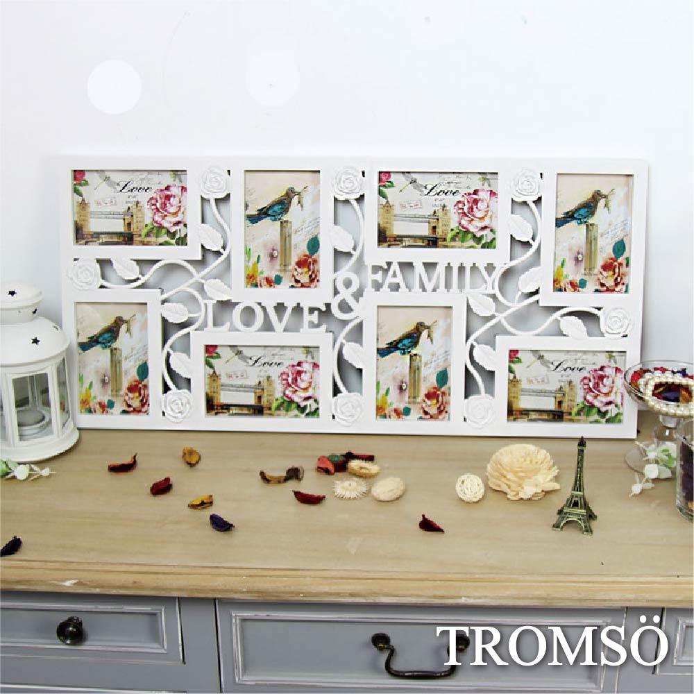 TROMSO-巴黎愛家生活8入相框